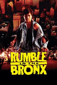 "Poster for the movie ""Rumble in the Bronx"""