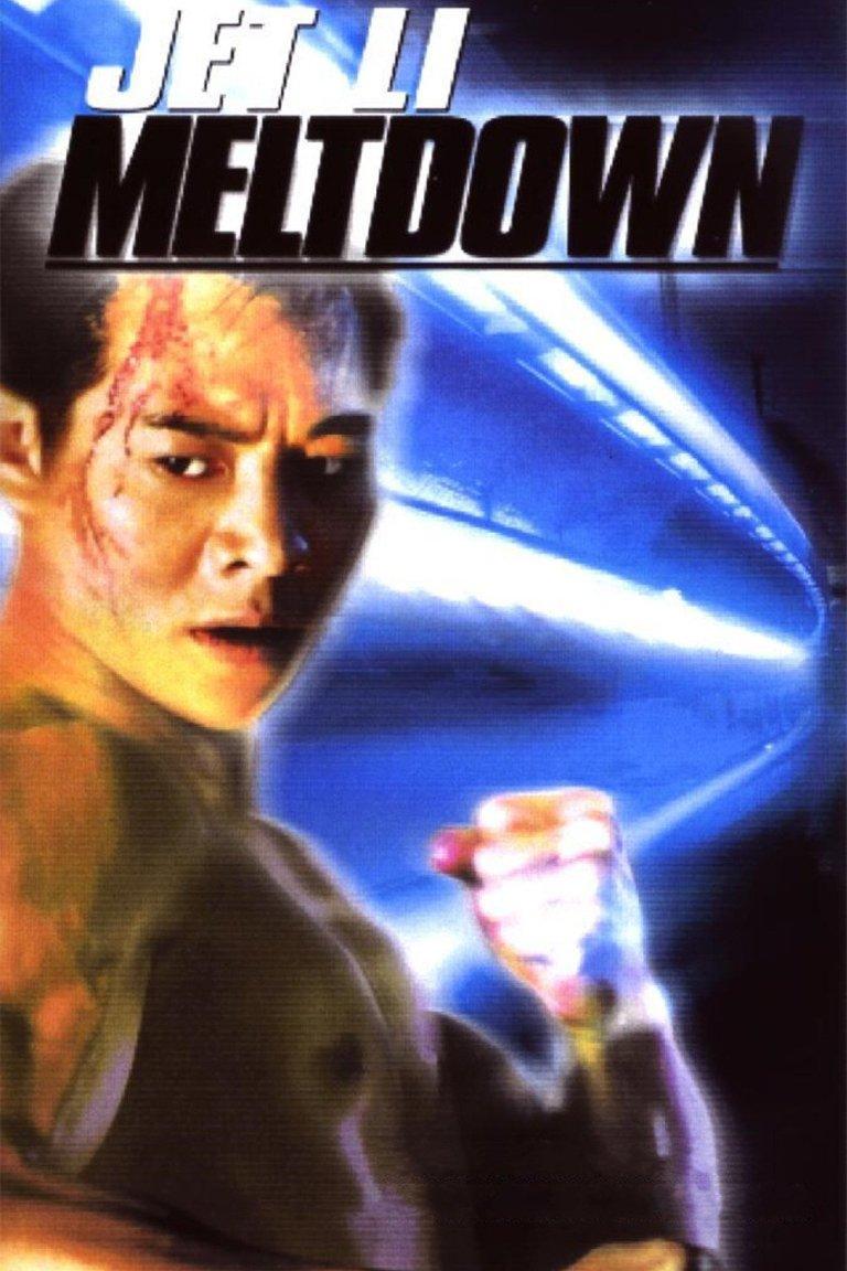 "Poster for the movie ""Meltdown"""