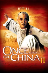 """Poster for the movie """"Once Upon a Time in China II"""""""