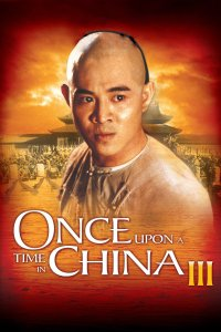 """Poster for the movie """"Once Upon a Time in China III"""""""