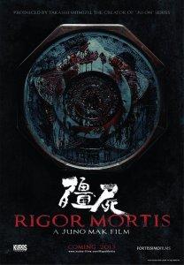 "Poster for the movie ""Rigor Mortis"""
