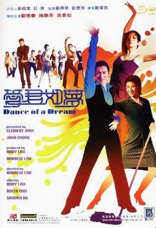 """Poster for the movie """"Dance of a Dream"""""""