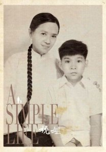 """Poster for the movie """"A Simple Life"""""""