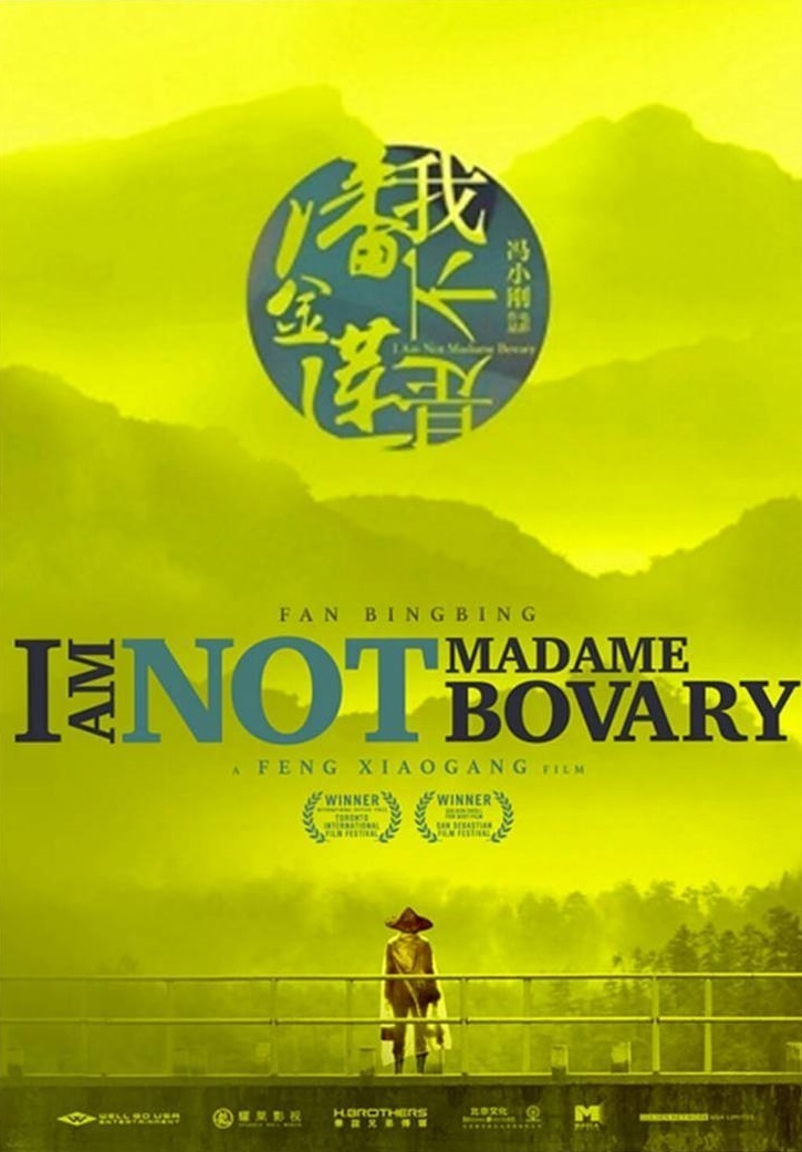 """Poster for the movie """"I Am Not Madame Bovary"""""""