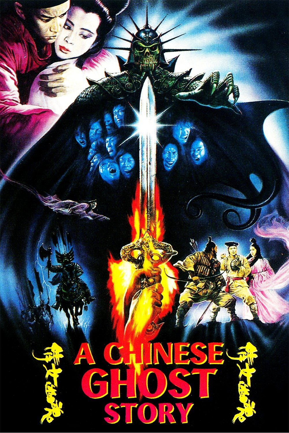 """Poster for the movie """"A Chinese Ghost Story"""""""