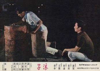 the-prodigal-chor-yuen