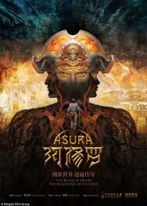 """Poster for the movie """"Asura"""""""