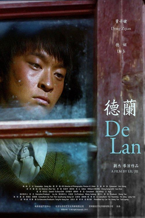 """Poster for the movie """"De Lan"""""""