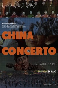 China Concerto movie poster bo wang