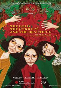 """Poster for the movie """"The Bold, The Corrupt And The Beautiful"""""""