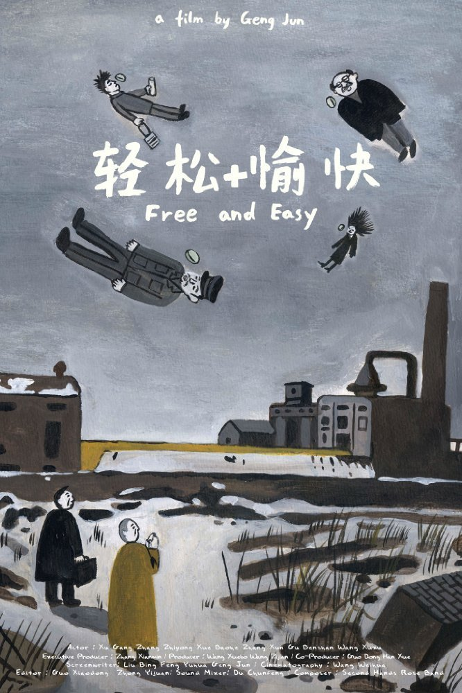 """Poster for the movie """"Free and Easy"""""""