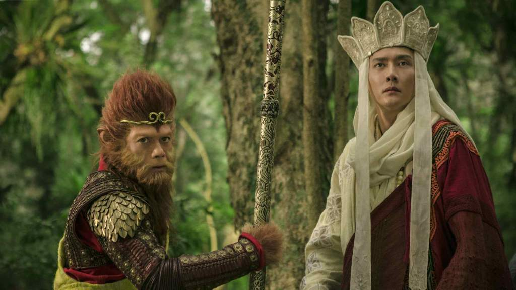 """Image from the movie """"The Monkey King 3"""""""