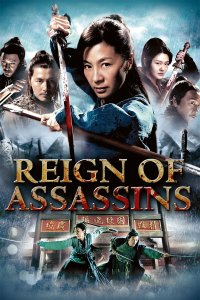 """Poster for the movie """"Reign of Assassins"""""""