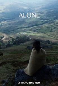 alone-wang-bing