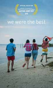 """Poster for the movie """"We Were the Best"""""""