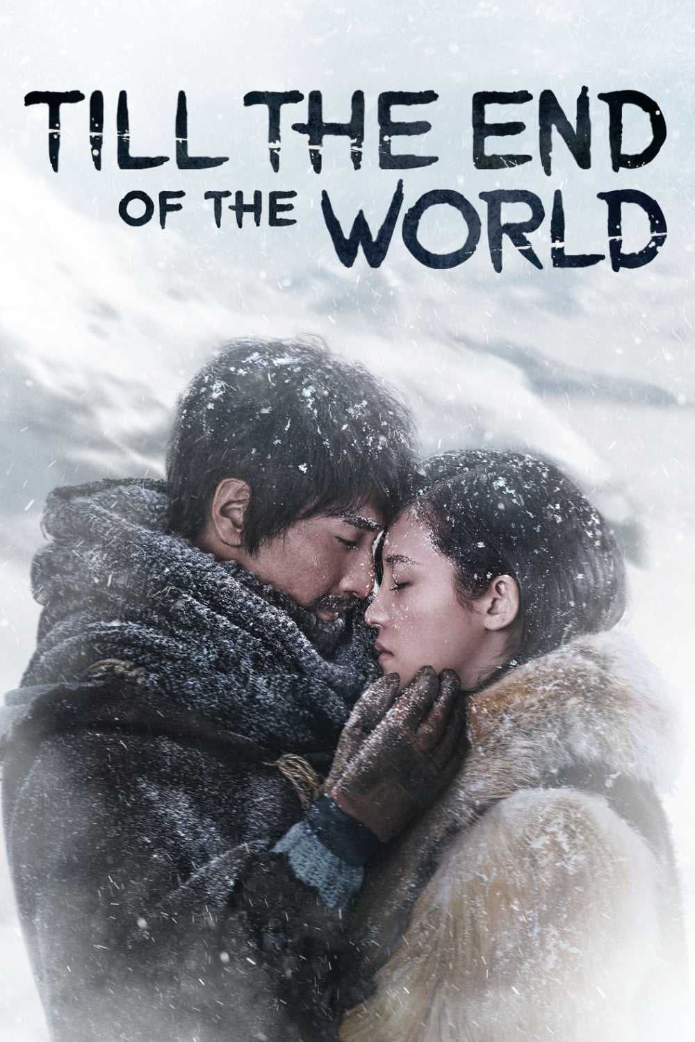 """Poster for the movie """"Till the End of the World"""""""