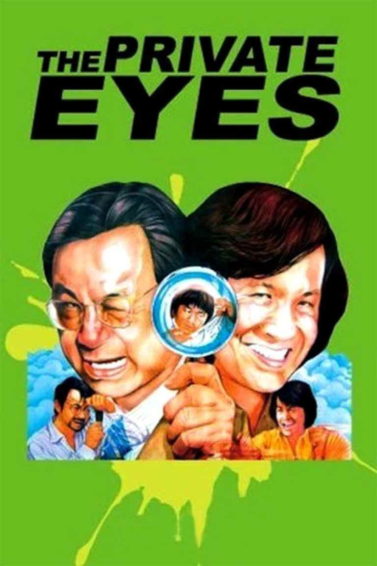 """Poster for the movie """"The Private Eyes"""""""