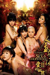 "Poster for the movie ""The Forbidden Legend: Sex & Chopsticks 2"""