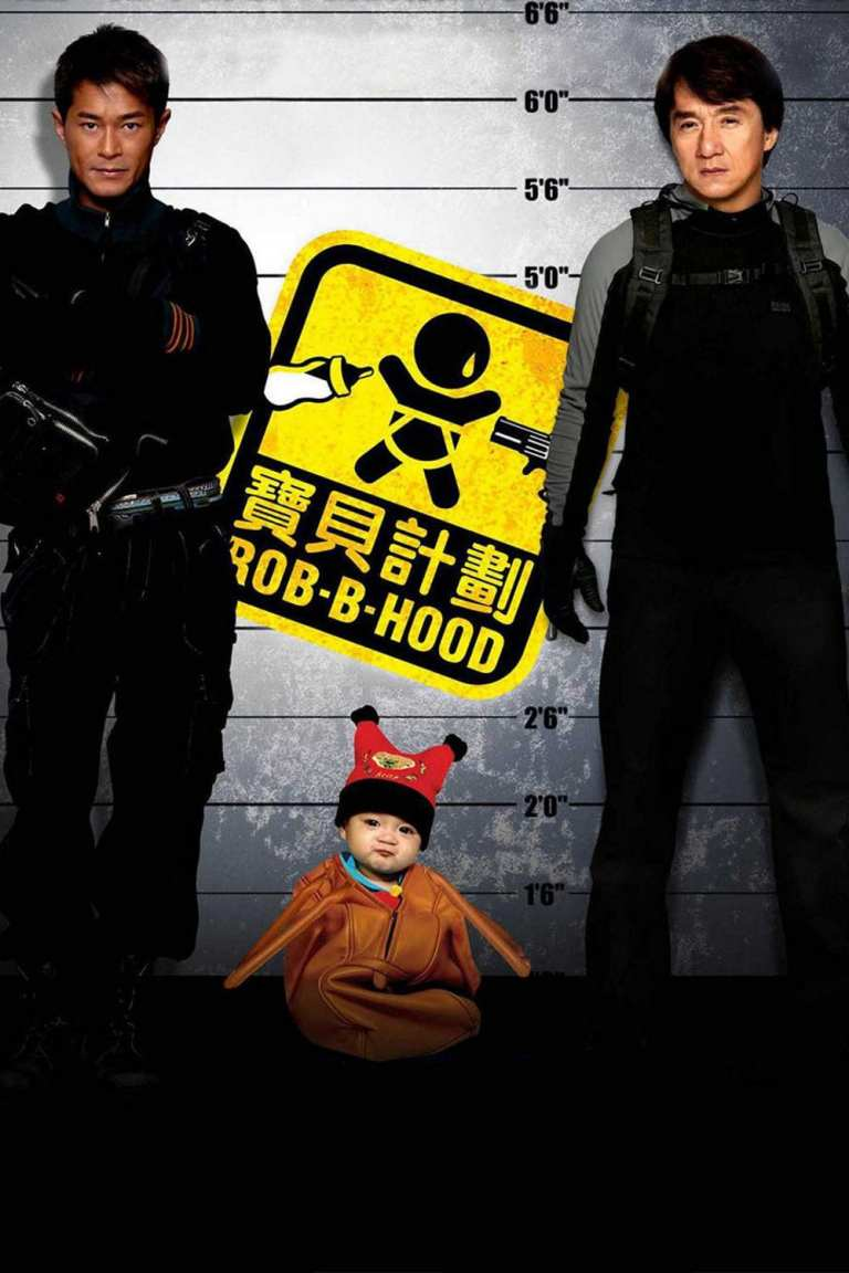 """Poster for the movie """"Rob-B-Hood"""""""