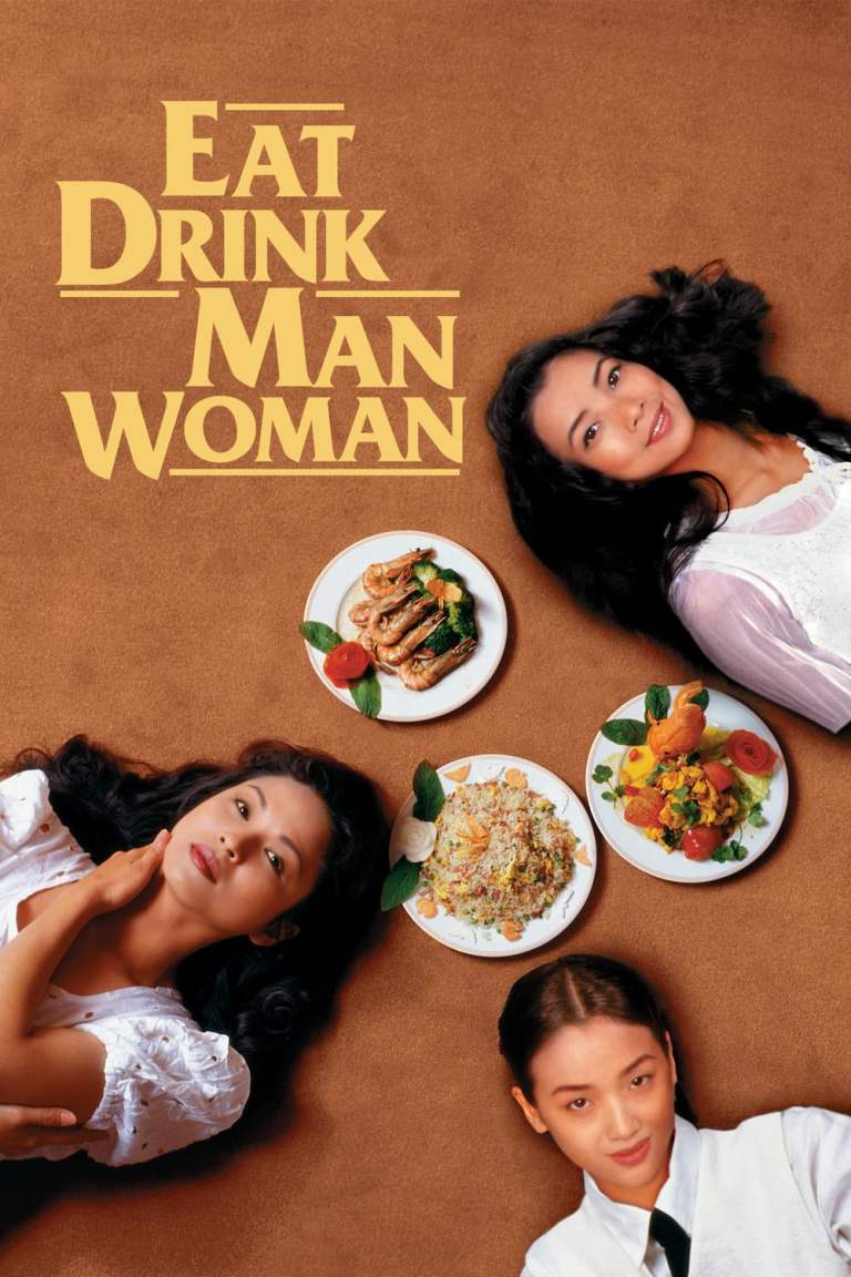 """Poster for the movie """"Eat Drink Man Woman"""""""