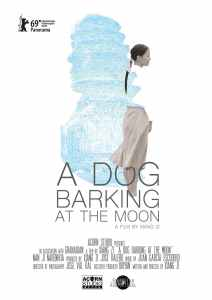"""Poster for the movie """"A Dog Barking at the Moon"""""""