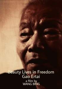 """Poster for the movie """"Beauty Lives in Freedom, Gao Ertai"""""""