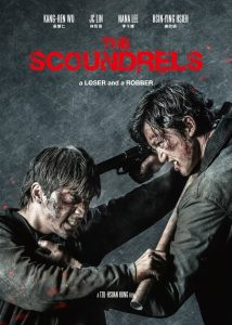 """Poster for the movie """"The Scoundrels"""""""
