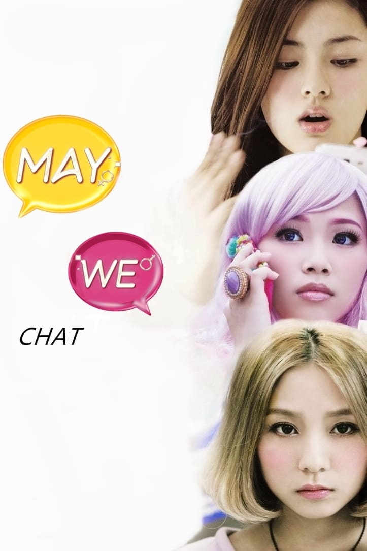 """Poster for the movie """"May We Chat"""""""