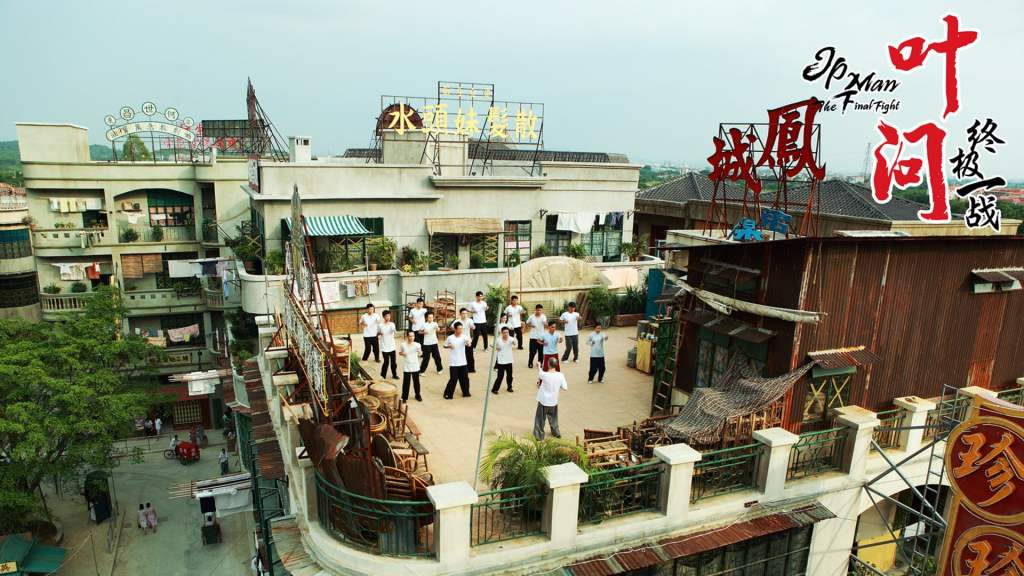 """Image from the movie """"Ip Man: The Final Fight"""""""