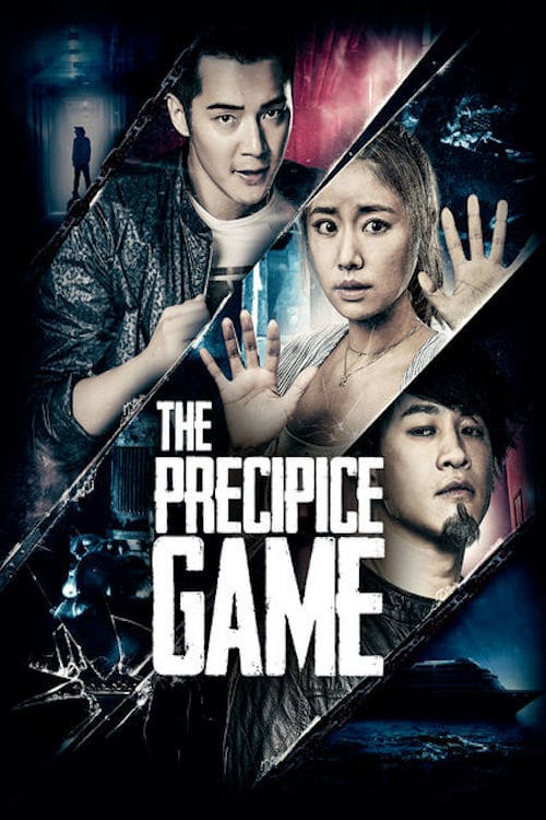 """Poster for the movie """"The Precipice Game"""""""