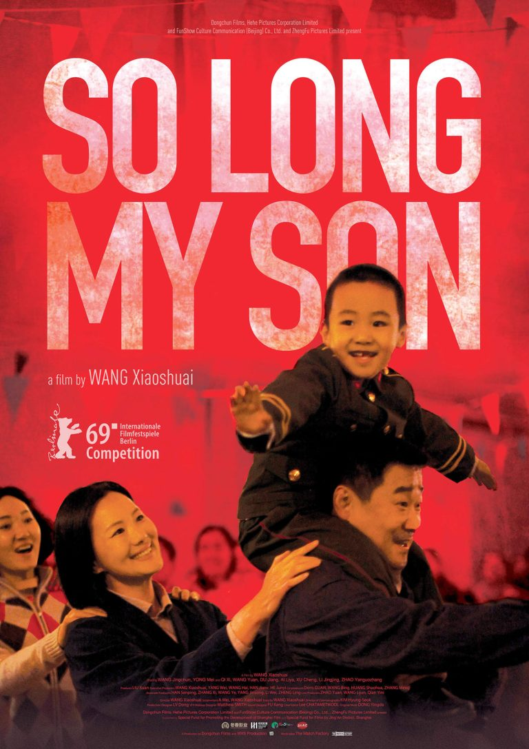 """Poster for the movie """"So Long, My Son"""""""