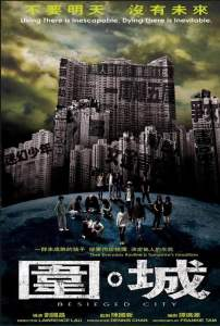 """Poster for the movie """"Besieged City"""""""