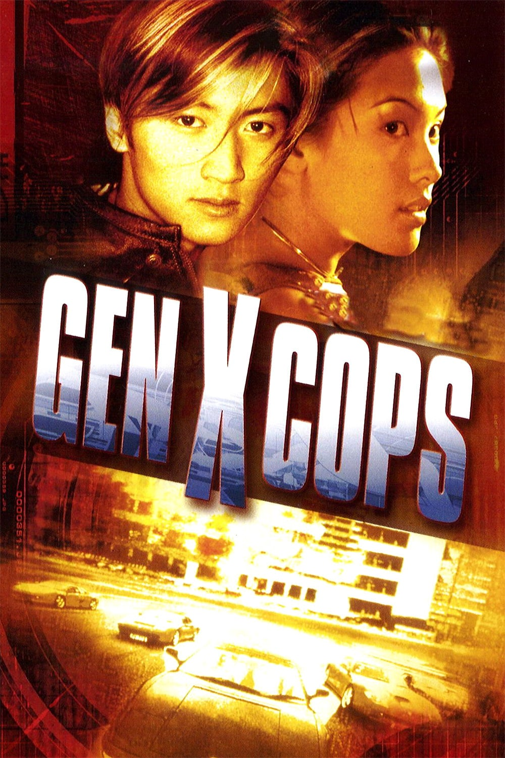 """Poster for the movie """"Gen-X Cops"""""""