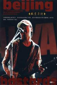 "Poster for the movie ""Beijing Bastards"""