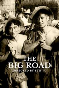 """Poster for the movie """"The Big Road"""""""