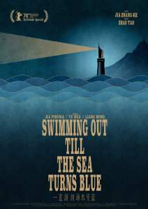 """Poster for the movie """"Swimming Out till the Sea Turns Blue"""""""