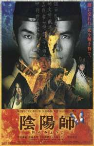 """Poster for the movie """"Onmyoji: The Yin Yang Master"""""""
