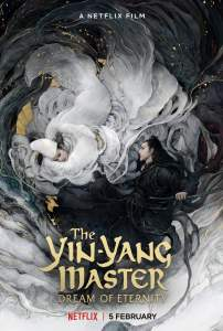 """Poster for the movie """"The Yin-Yang Master: Dream of Eternity"""""""