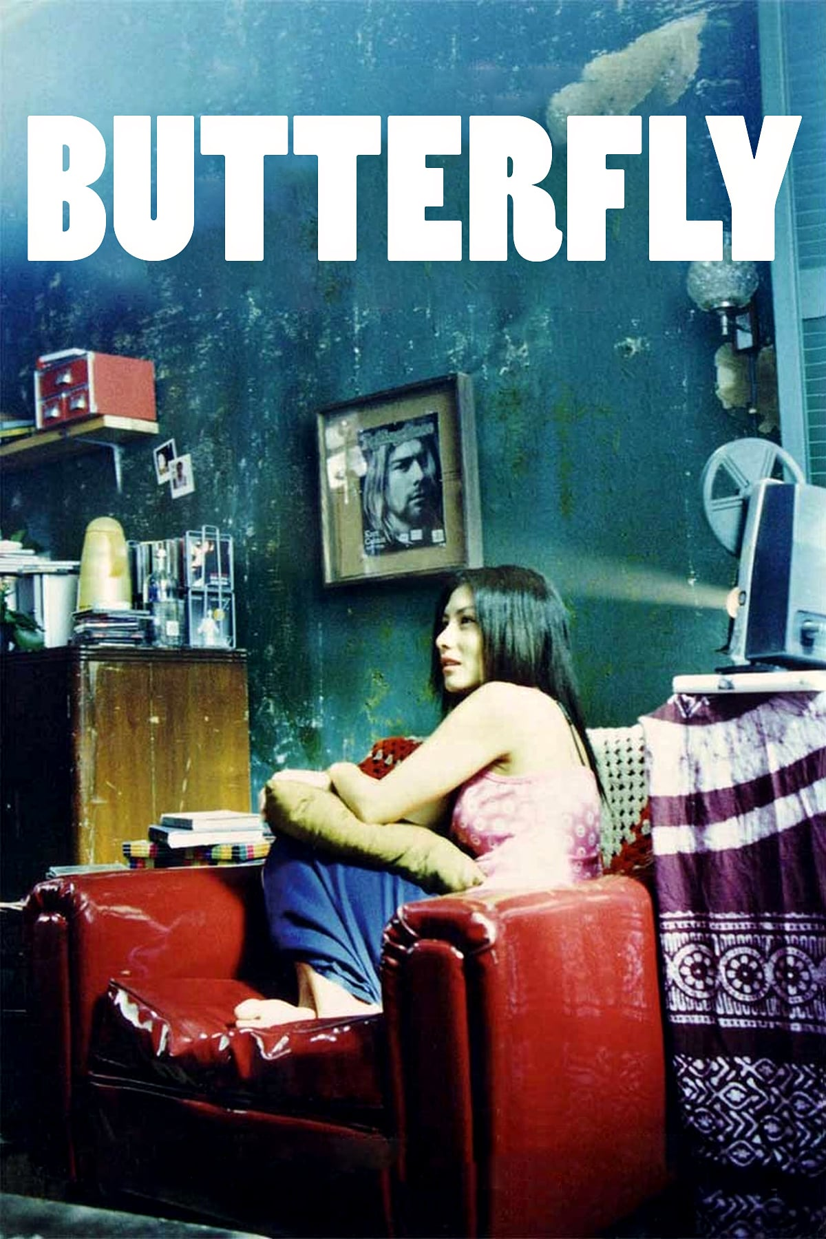 """Poster for the movie """"Butterfly"""""""