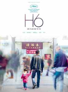 """Poster for the movie """"H6"""""""