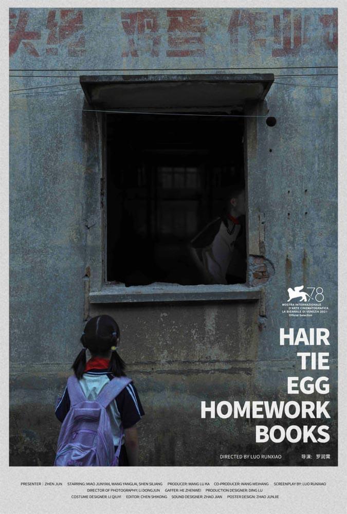 Hair Tie, Egg, Homework Books