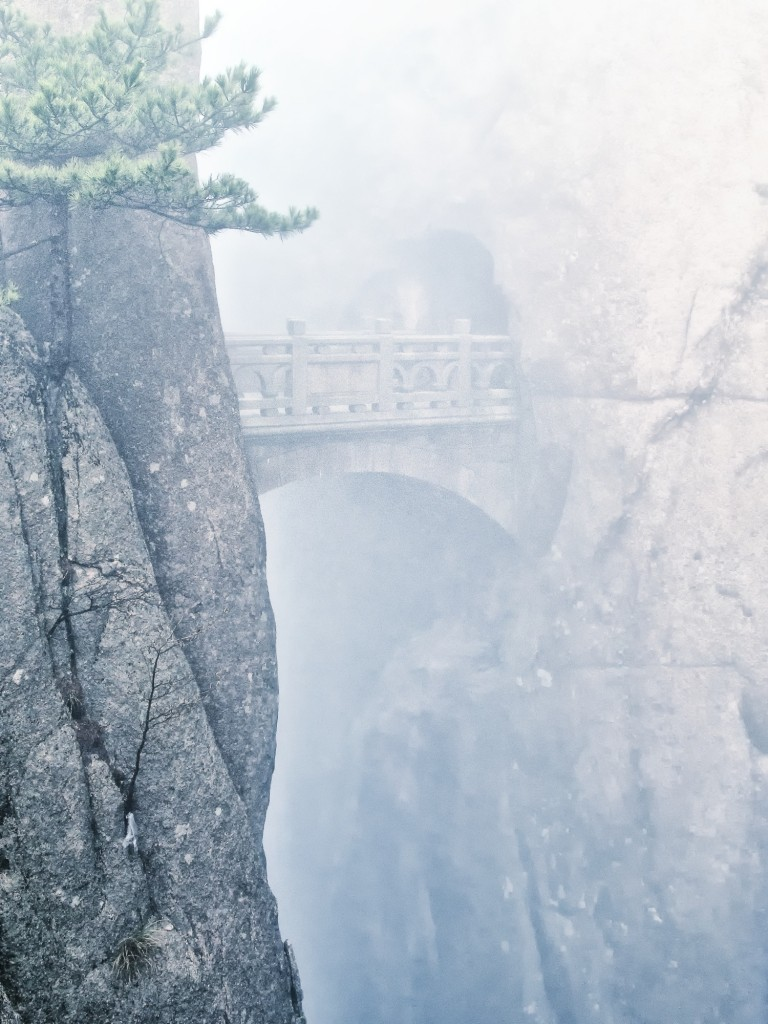 Huangshan mountains in Anhui province in China