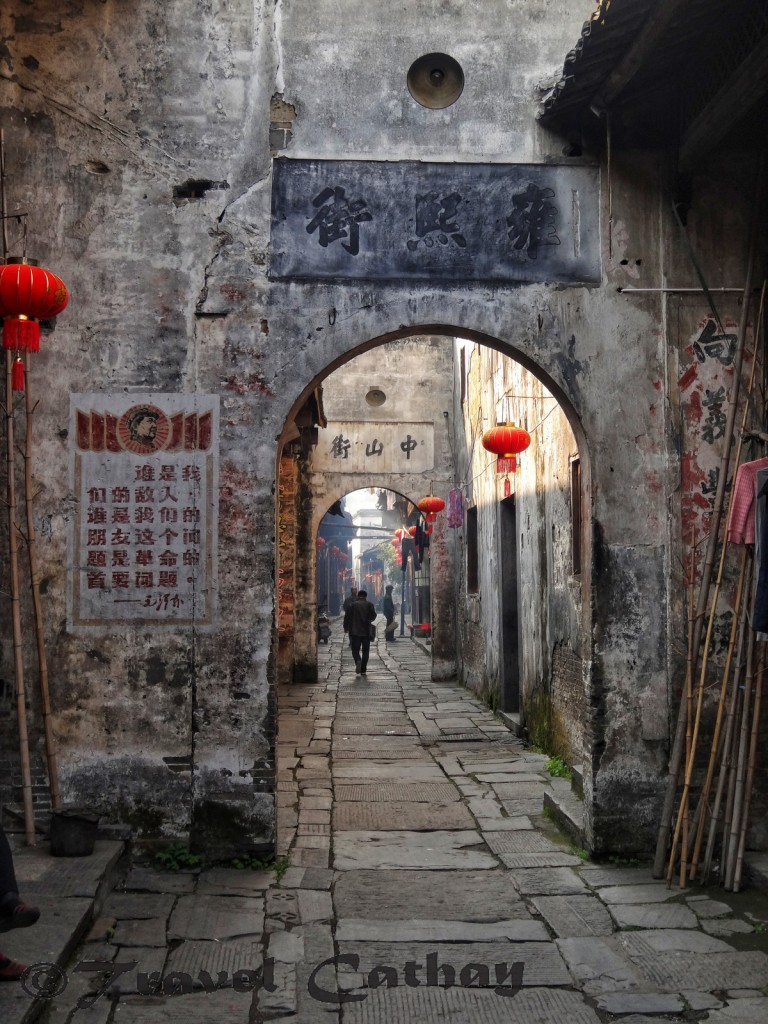 In the streets of Qianyang old town