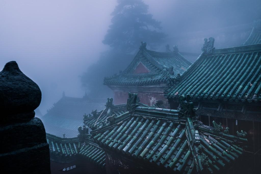 Wudangshan