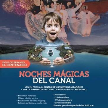 12月27日晚运河神奇之夜免费开放