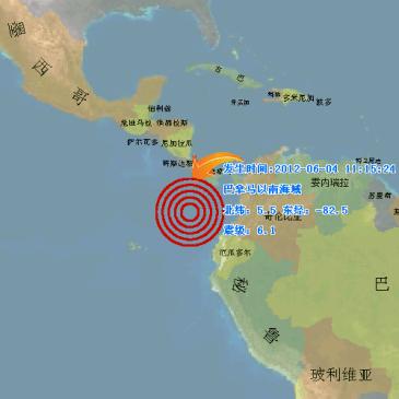 巴拿马全年记录四千五百次地震