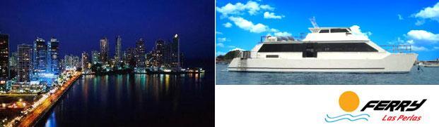 巴拿马海湾Ferry Las Perlas2小时夜游 每位$70