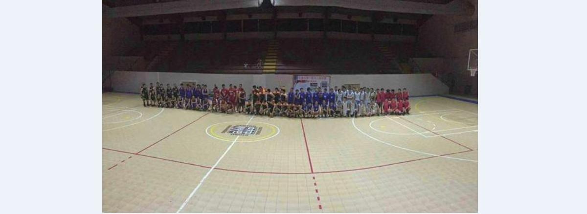 第一届巴国华人华谊杯篮球联赛于本周举行
