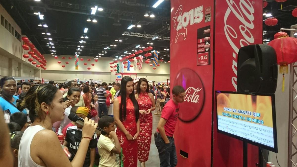 Coco-Cola可口可乐公司再次参加新春年会,全新概念吸引全场