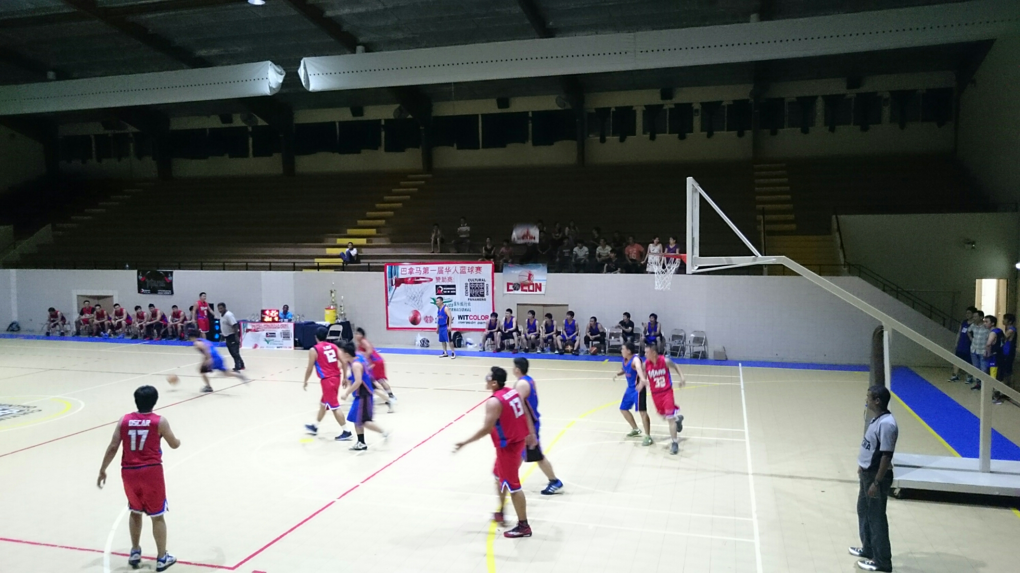 每日视频 — 巴国华人华谊杯篮球赛介绍